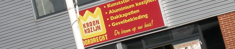 Kroon Kozijn Dordrecht